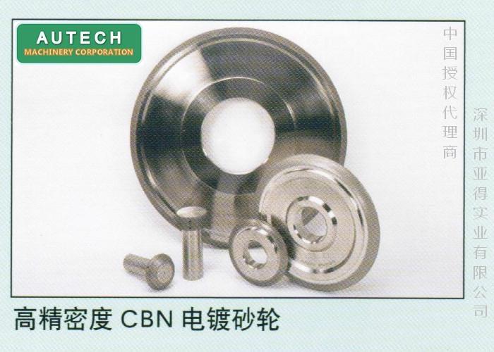 日本旭金刚石高精密电镀研磨砂轮 1