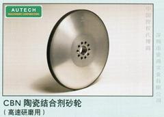 日本太陽牌高速度CBN陶瓷結合劑磨輪