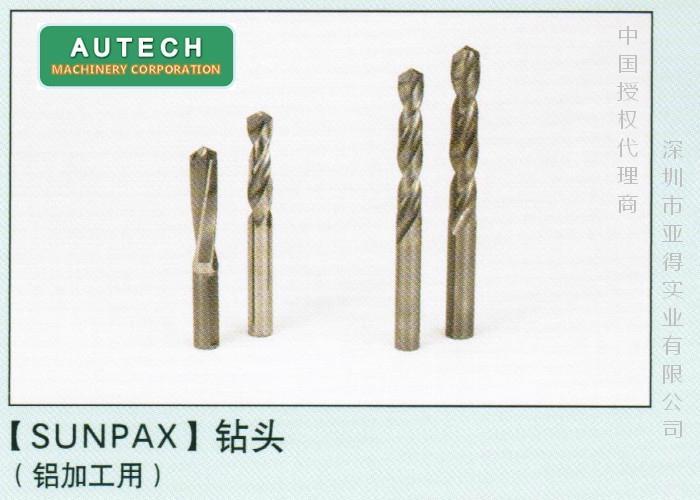 日本太阳牌高精密SUNPAX铰刀 1