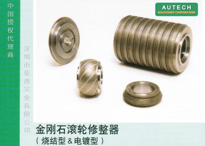 日本旭金剛石金屬結合劑滾輪修整器 1