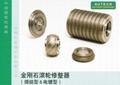 日本旭金剛石金屬結合劑滾輪修整