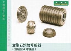 日本旭金剛石金屬結合劑滾輪修整器