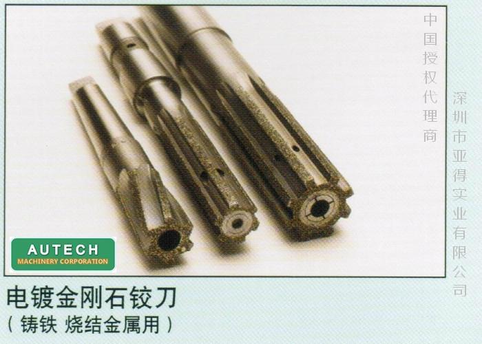 日本旭金刚石电镀金刚石铰刀 1