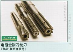 日本旭金刚石电镀金刚石铰刀