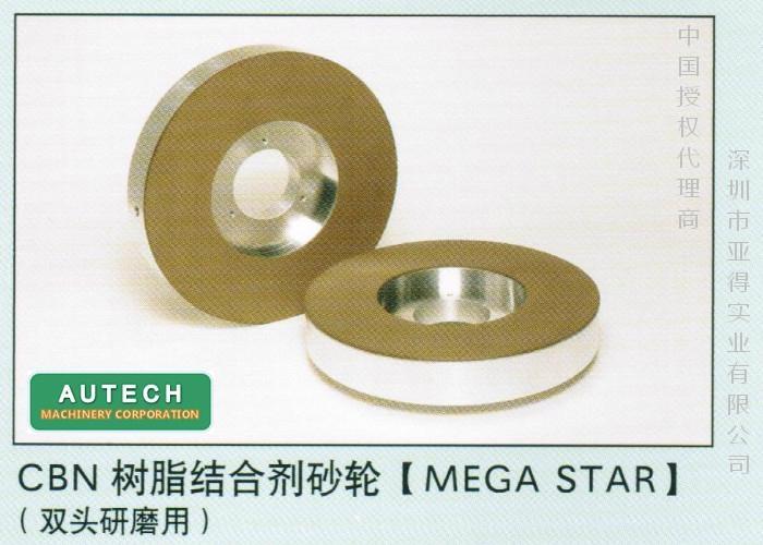 日本旭金剛石工具高精度雙頭樹脂結合劑金剛石拋光磨輪 1
