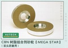 日本旭金刚石工具高精度双头树脂结合剂金刚石抛光磨轮
