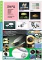 日本旭金刚石工具高精度双头树脂结合剂金刚石抛光磨轮 3