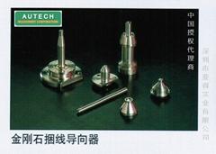 日本旭金刚石捆线导向器