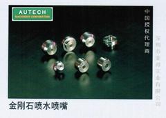 日本folw水切割機原配旭水切割噴頭噴嘴