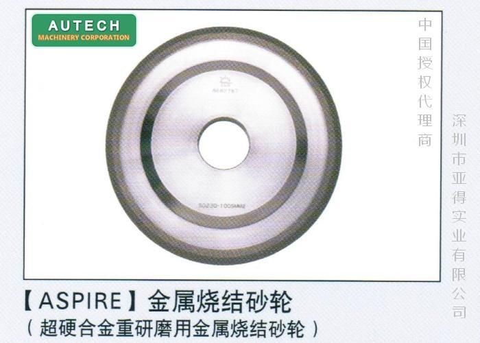 日本原廠小太陽牌金屬結合劑金剛石磨輪 1