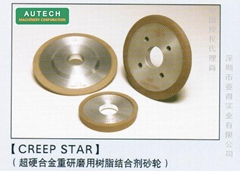 日本太陽牌 硬質合金重研磨用樹脂結合劑砂輪
