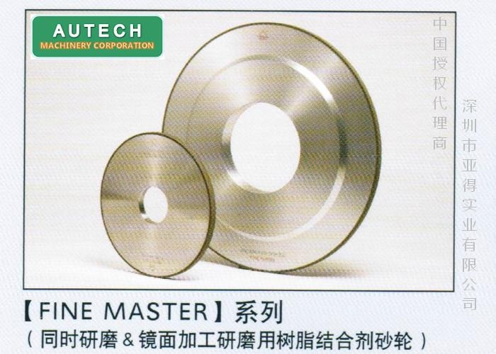 日本旭太陽牌 鏡面加工研磨用樹脂結合劑砂輪 1
