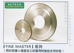 日本旭太陽牌 鏡面加工研磨用樹脂結合劑砂輪