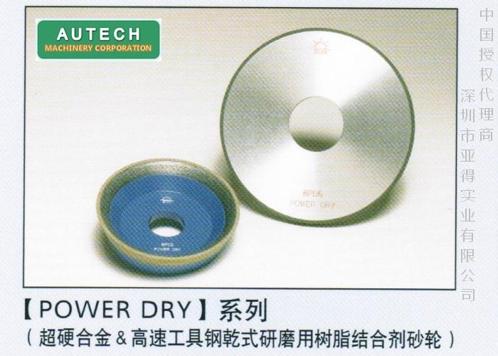 日本旭金刚石工具 高速钢干式研磨用树脂结合剂砂轮 1
