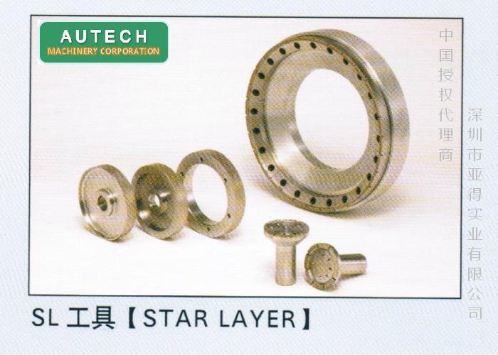 日本旭钻石 STAR LAYER研磨砂轮 1