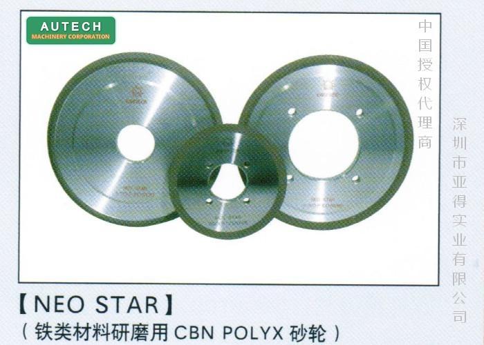 日本旭金剛 NEO STAR 鐵工研磨用CBN Polyx 1