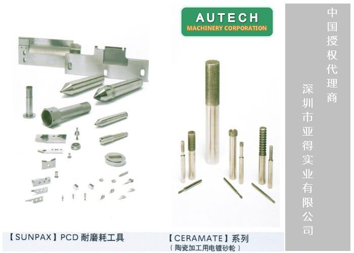 日本ASAHI旭日 CERAMATE系列陶瓷加工用電鍍砂輪 1