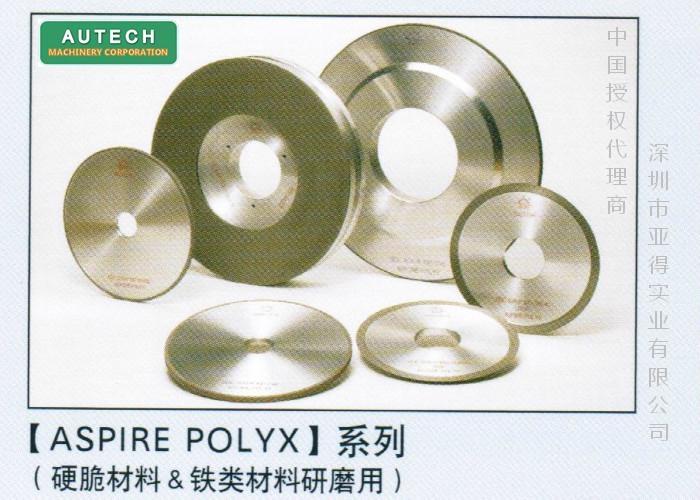 日本旭太阳 ASPIRE POLYX系列硬脆材料研磨用砂轮 1