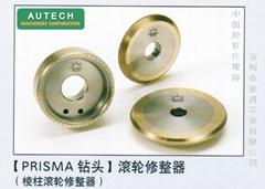 日本太陽牌 PRISMA鑽頭滾輪修整器