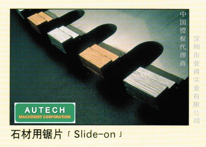 日本旭日石材便攜式鋸片,超大尺寸石材分切圓鋸片 1