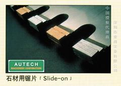 日本旭日石材便携式锯片,超大尺寸石材分切圆锯片