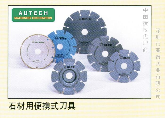 日本旭日石材便携式锯片,超大尺寸石材分切圆锯片 2