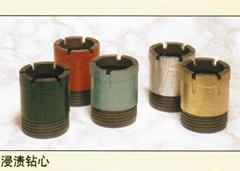 日本太阳牌石材用空心钻管圆锯