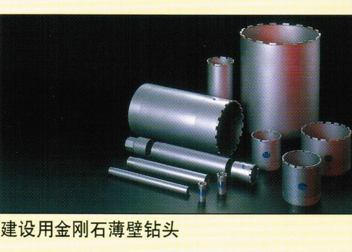 日本太阳牌石材用空心钻管圆锯 2