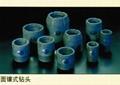 日本太阳牌石材用空心钻管圆锯 3