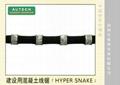 日本耐磨损石材切断用金刚石绳锯 1