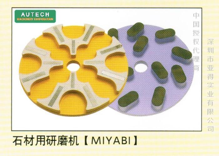 石材建设用日本旭钻石耐磨损精度磨盘 1