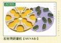 石材建设用日本旭钻石耐磨损精度