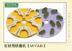 石材建設用日本旭鑽石耐磨損精度磨盤