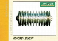 建設用扎輥鋸片 日本旭太陽金剛石鋸片條