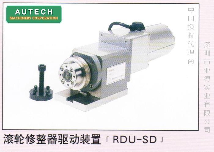 日本旭太阳滚轮修正驱动装置 1