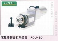 日本旭太阳滚轮修正驱动装置