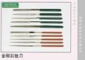 日本旭钻石太阳牌电镀锉刀 CBN陶瓷锉刀 1