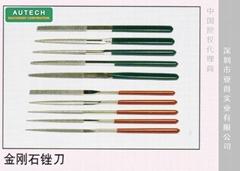 日本旭鑽石太陽牌電鍍銼刀 CBN陶瓷銼刀