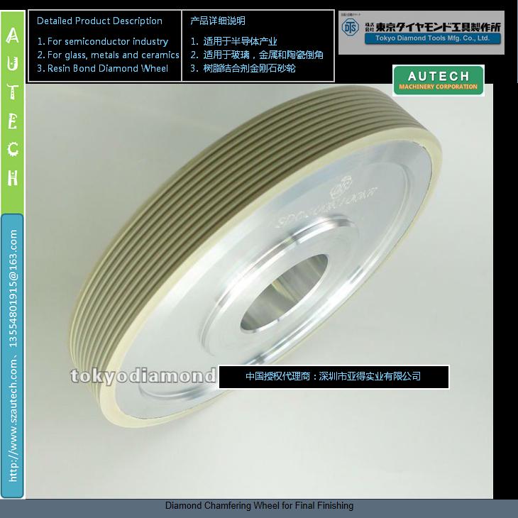 进口金刚石工具 日本东京牌树脂倒角砂轮适用于蓝宝石玻璃加工用 TOKYO DIAMOND TOOLS