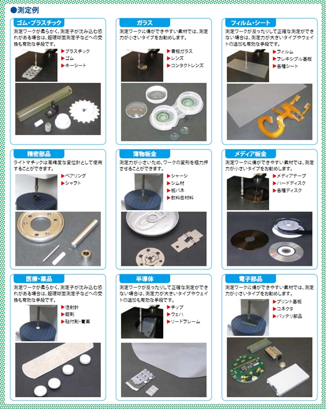 DTS东京钻石硬度计压子 TOKYO DIAMOND Indentors for Hardness