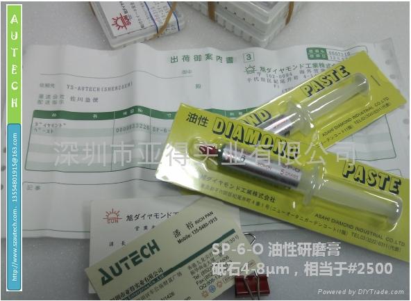 SP-6-O 日本SUN钻石油性研磨膏ASAHI DIAMOND PASTE