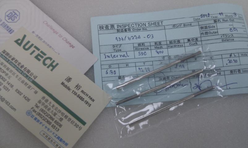 日本DTS东京钻石高精度电镀钻头TOKYO DIAMOND Drill