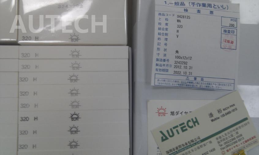 日本SUN旭钻石内圆刀专用锐角修刀油石 Asahi Dresser Stone