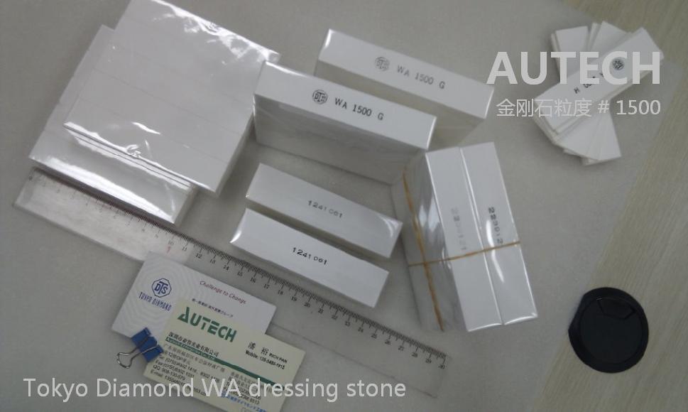 日本DTS东京牌#1500WA修整油石Tokyo Diamond WA dressing stone