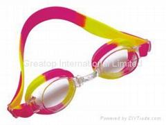 G920 Junior Swim Goggle