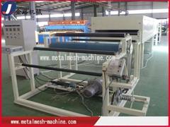 网格布定型机(电炉涂胶卧式)