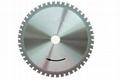 TCT Circular Saw Blades for steel & iron cutting