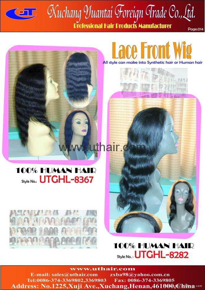 lace fron wig (catalogue-011) 4