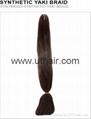 yaki braid
