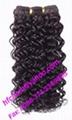 water weaving human hair extension